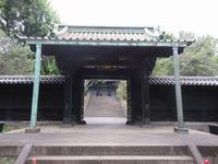 湯島聖堂(新江戸百景めぐり㊼) - 気ままに江戸♪  散歩・味・読書の記録