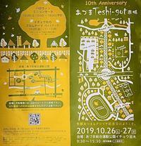 10th あづまTeshi-got市場 - 陶工房スタジオ ル・ポット