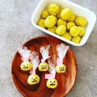 お芋掘り&ハロウィンスウィーツ作り - 食日和 ~アレルギーっ子と楽しい毎日~