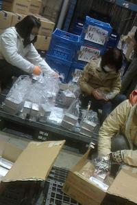 倉庫作業 - 共同購入スタッフのつぶやき