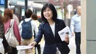 東京都青少年問題協議会第1回総会 - こんにちは 原のり子です