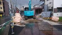 房屋拆卸 - 日向興発ブログ【一級建築士事務所】