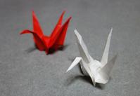 折り鶴(つる)に挑戦 - 東金、折々の風景