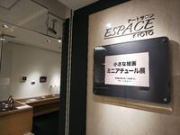 @京都大丸ESPACE KYOTO『小さな絵画 ミニアチュール展』開催中! - Hiroko Sato ~日々~
