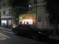 「大慶下井草店」でみそらーめん+バター♪93 - 冒険家ズリサン