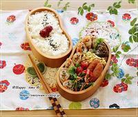 ポテトで肉巻き弁当♪ - ☆Happy time☆