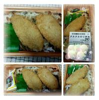 土曜日のお昼ごはん・のり弁当は320円♪ - コグマの気持ち