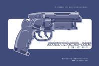 Duplicate of The Second Generation Stunt Blaster - 下呂温泉 留之助商店 入荷新着情報