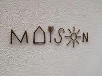 パリ 期待の新星 MAISON - 今日も食べようキムチっ子クラブ (料理研究家 結城奈佳の韓国料理教室)