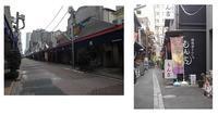 薪能を見るついでに都会をあっちこっち♪ - 井ノ中カワズの井戸端ばなし