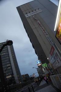 きょうは「EXCITE さまにBLOG ]を少しかけました.. - 秋葉原・銀座 PHOTO by ari_back
