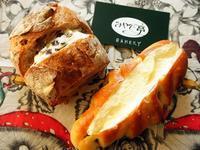 みやび亭『くるみパンの練乳サンド』 - もはもはメモ2