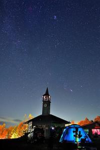 星降る夜の時計台 - 四季星彩
