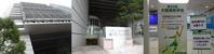 輝かしい未来をめざして、今なすべきこと~大阪病院学会 - 神野正博のよもやま話