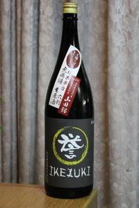 池月酒造「誉池月木槽しぼり」純米無濾過生原酒 - やっぱポン酒でしょ!!(日本酒カタログ)