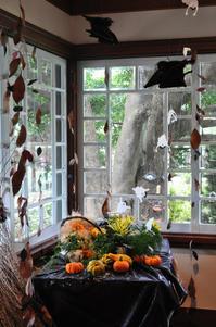 ハロウィン装飾~テニス発祥記念館・山手68番館~ - *la nature*