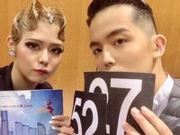 ●JBDF選手権*2019.10.27 - くう ねる おどる。 〜文舞両道*OLダンサー奮闘記〜
