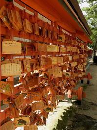 大阪そぞろ歩き:住吉大社(その2) - 日本庭園的生活
