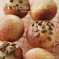 グラハムバンズのミニバーガー - Cucina ACCA