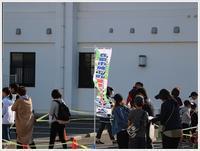 杵築城下町健康歩行ラリーに参加しました~本日の歩数、14500歩なり~\(>∀ - さくらおばちゃんの趣味悠遊