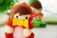 【レアキャラ妖精】Goo&Bee - 手作り妖精専門店のひねもすのたり記
