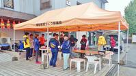 シーズン最後の「小さな祭り」が開かれました - 浦佐地域づくり協議会のブログ