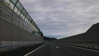 栃木・福島ドライブ&安達太良山登山前篇 - ぷんとの業務日報2ndGear