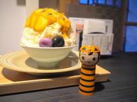 キャラメルパンプキンかき氷:クラフト&和カフェ匠館(弘前市) - 津軽ジェンヌのcafe日記