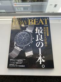 LowBEAT No. 16 - 5W - www.fivew.jp