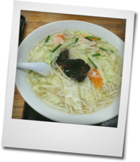 タンメンのお店大三元 - khh style