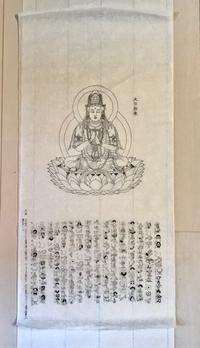 生徒さんの着眼点に驚く。文盲の方にとって「絵心経」はみ仏との慈悲の糸 - ライブ インテリジェンス アカデミー(LIA)