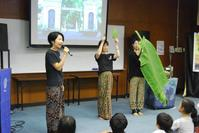 SD4インドネシアの植物 - Indonesian Heritage Society Japanese Speaking Section SCHOOL PROGRAMS