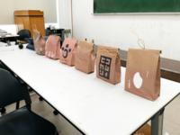 平面デザイン造形2019 課題②「お米のパッケージデザイン」 - Make and Think