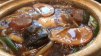 鍋焼うどん、ガマゴリうどん - 四代目志賀社長のブログ