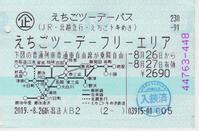 新潟の115系を撮りに行くその4十日町駅から越後川口へ飯山線完乗2019.08.26 - こちら運転担当配車係2