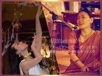 ヨガ・キールタンとベリーダンスの夕べ & 薬膳バイキング @本昌寺フェスタ - 全てはYogaをするために    動くヨガ、歌うヨガ、食べるヨガ