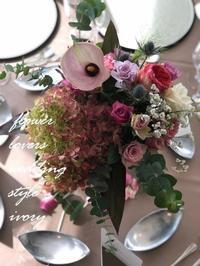 〜週末の婚礼から〜♬ -  Flower and cafe 花空間 ivory (アイボリー)