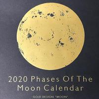 新メニューのこと「新月と満月のmoonトースト」編 - ドライフラワーギャラリー⁂ふくことカフェ