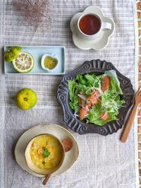 かぼちゃリゾット朝ごはん - 陶器通販・益子焼 雑貨手作り陶器のサイトショップ 木のねのブログ
