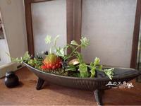 アーティフィシャル*和風アレンジ - 森の工房 Flower Work ナチュラルスローな空間