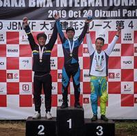 大阪BMX国際day2、レースの結果やいかに? - 酒は呑んでも飲まれるな