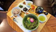 2020ランチ変更のお知らせ - 茶論 Salon du JAPON MAEDA