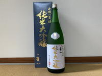 (徳島)芳水 純米大吟醸 / Hosui Jummai-Daiginjo - Macと日本酒とGISのブログ