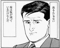 #埼玉県新座市の肉汁うどん - トランスポーターダイアリー
