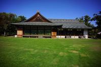 大阪城公園  西の丸庭園大阪迎賓館 - レトロな建物を訪ねて