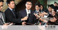 河井克行法相が辞任妻陣営の公職選挙法違反疑惑で:朝日新聞 - 渡部あつし