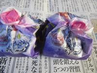 お菓子 - さかえのファミリー