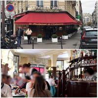 ロンドン・パリ8泊10日の旅…パリのグルメ・ランチ3つ - アキタンの年金&株主生活+毎月旅日記