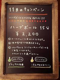 2019年11月のキャンペーン★ - タイ古式マッサージ アユタヤのキャンペーン情報