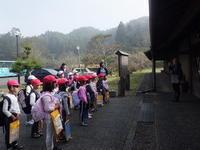秋の校外学習 - 千葉県いすみ環境と文化のさとセンター